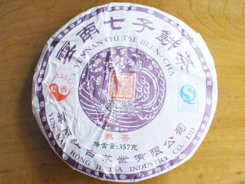 每片圆茶直径20厘米,中心厚度2.
